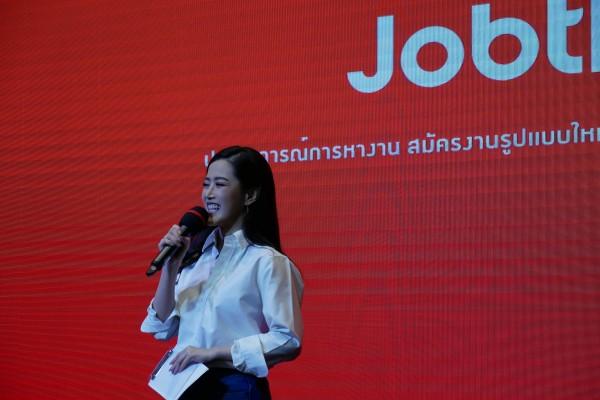 JobThai ปรับ Brand ใหม่รับปีที่ 19 เพิ่มฟีเจอร์ Jobs Near Me ใน Mobile Application เวอร์ชันใหม่