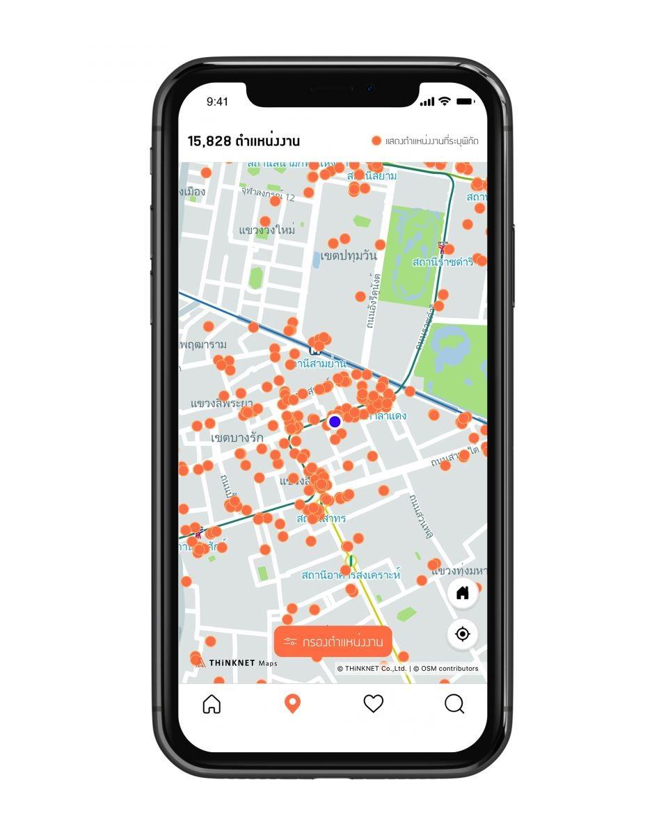 JobThai Mobile Application งาน หางาน สมัครงาน Jobs Near Me หางานใกล้ตัว หางานบนแผนที่