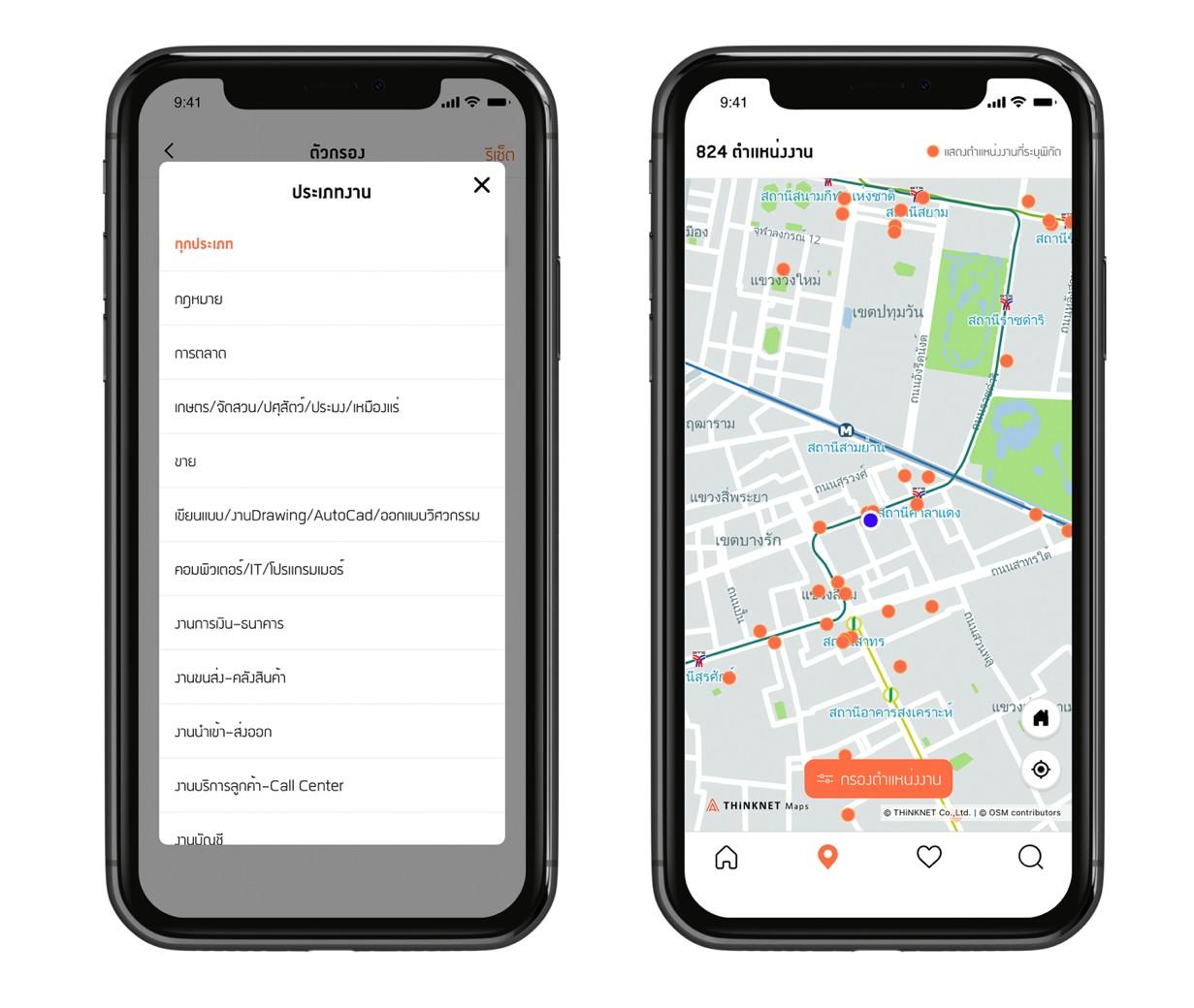 JobThai Mobile Application งาน หางาน สมัครงาน Jobs Near Me หางานบนแผนที่
