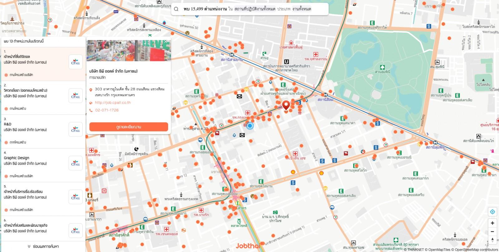 JobThai Platform บริการหางาน สมัครงาน หาคนออนไลน์ Job on Map