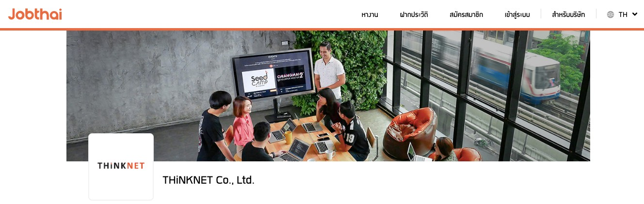 JobThai Platform บริการหางาน สมัครงาน หาคนออนไลน์ Company Profile Cover