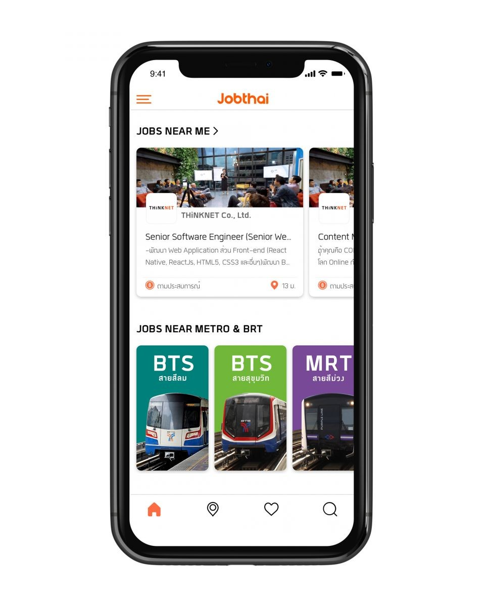 JobThai Mobile Application ฟีเจอร์ Jobs Near Me หน้า Home