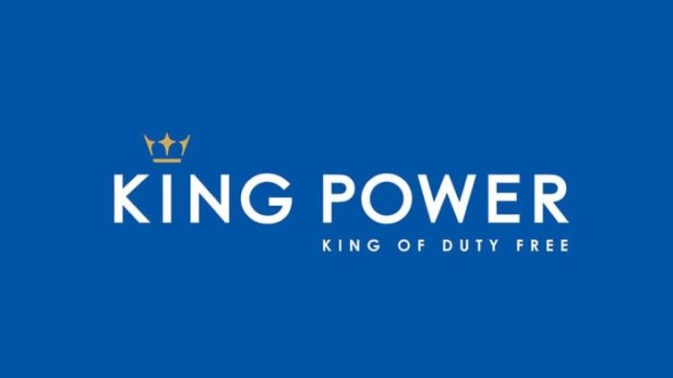 รวมบริษัทให้ส่วนลดพนักงานในการซื้อสินค้า_King Power International Group Co., Ltd.