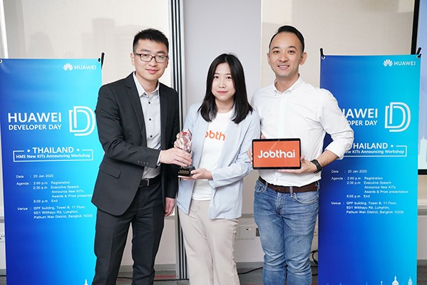 JobThai Application คว้ารางวัล Huawei Thailand Mobile Services Ecosystem Pioneer Partner 2020