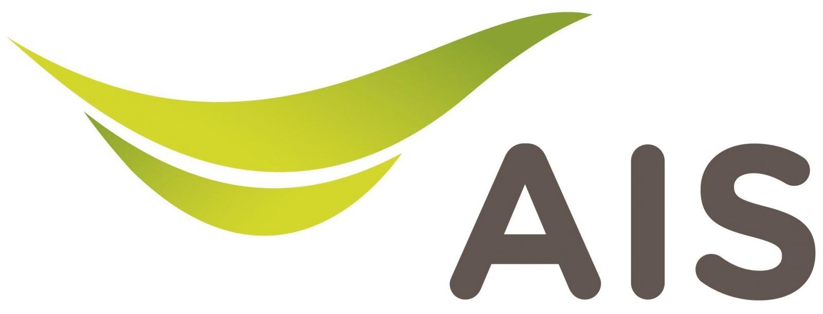 บริษัทชั้นนำที่มีสวัสดิการสำหรับสายรักสุขภาพ_AIS - บริษัท แอดวานซ์ อินโฟร์ เซอร์วิส จำกัด (มหาชน)