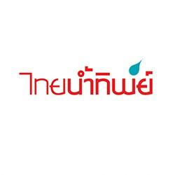 บริษัทที่มีตำแหน่งงานว่างในหลายจังหวัด_ThaiNamthip Limited