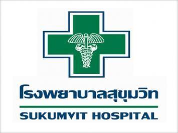 โรงพยาบาลสุขุมวิท